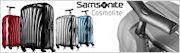 サムソナイトコスモライトスーツケース送料無料